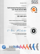 South Amman Mills ISO14001 Certificate