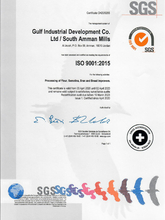 South Amman Mills ISO9001 Certificate