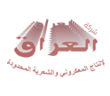 Al Iraq Co Logo