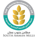 South Amman Mill